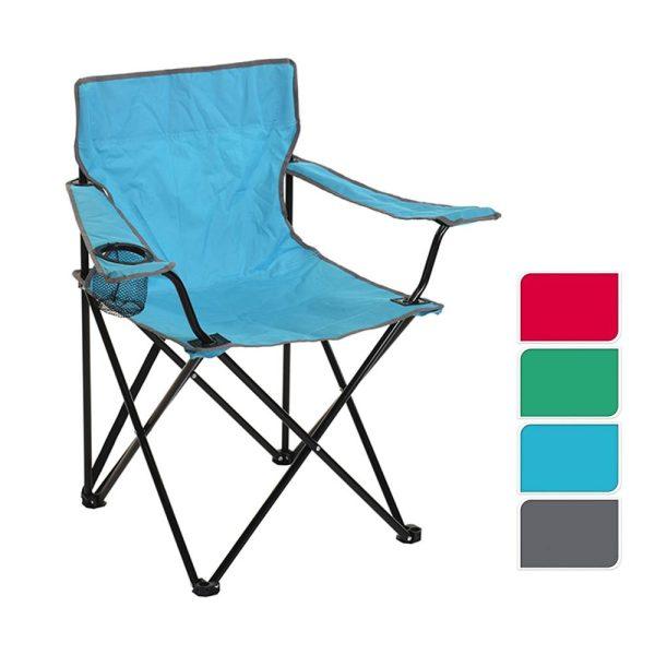 Cadeira Dobrável Para Campismo 81X51X42Cm Cores Sortidas Øtubo 16Mm