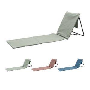 Cadeira De Praia Dobravel 164X47Cm Cores Sortidas